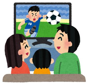family_tv_soccer