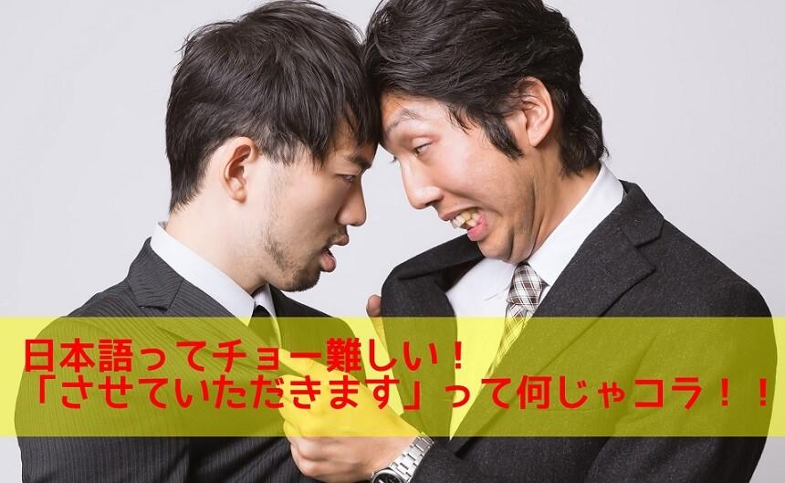 日本語アイキャッチ3