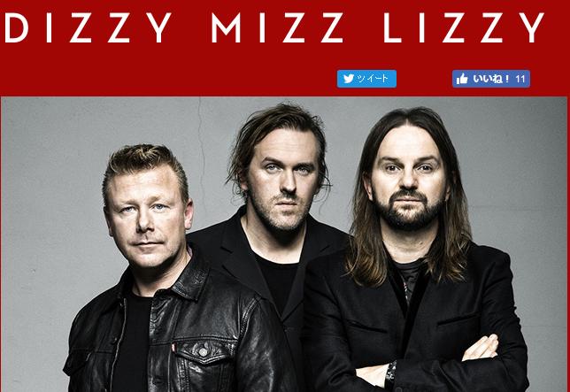 dizzy-mizz-lizzy