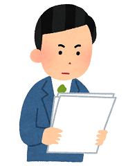 syorui_yomu_man
