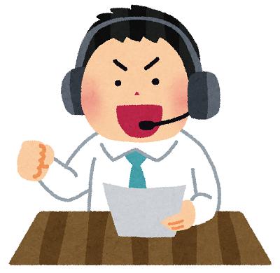 job_sports_jikkyou-1