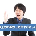 【増税再延期】アベノミクス 新3本の矢折れてる?!出生率上がらないとヤバいんちゃいます?!