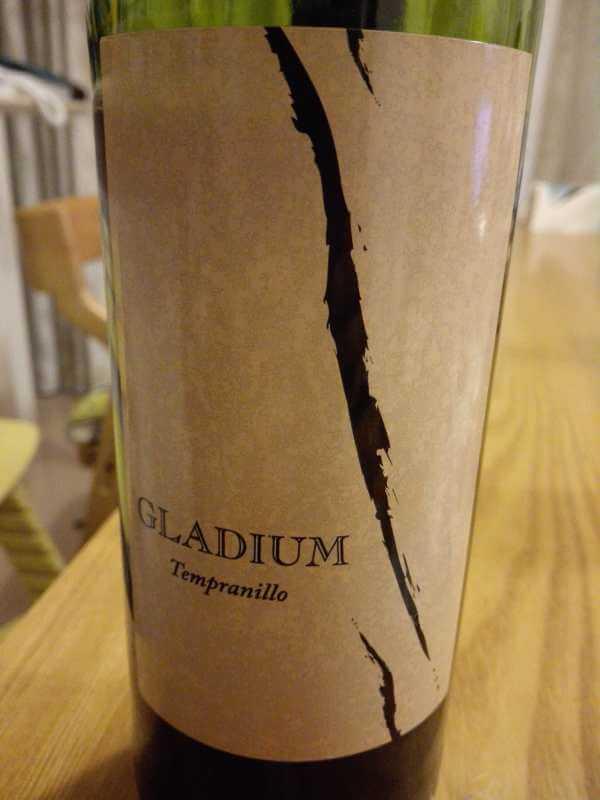 グラディウム