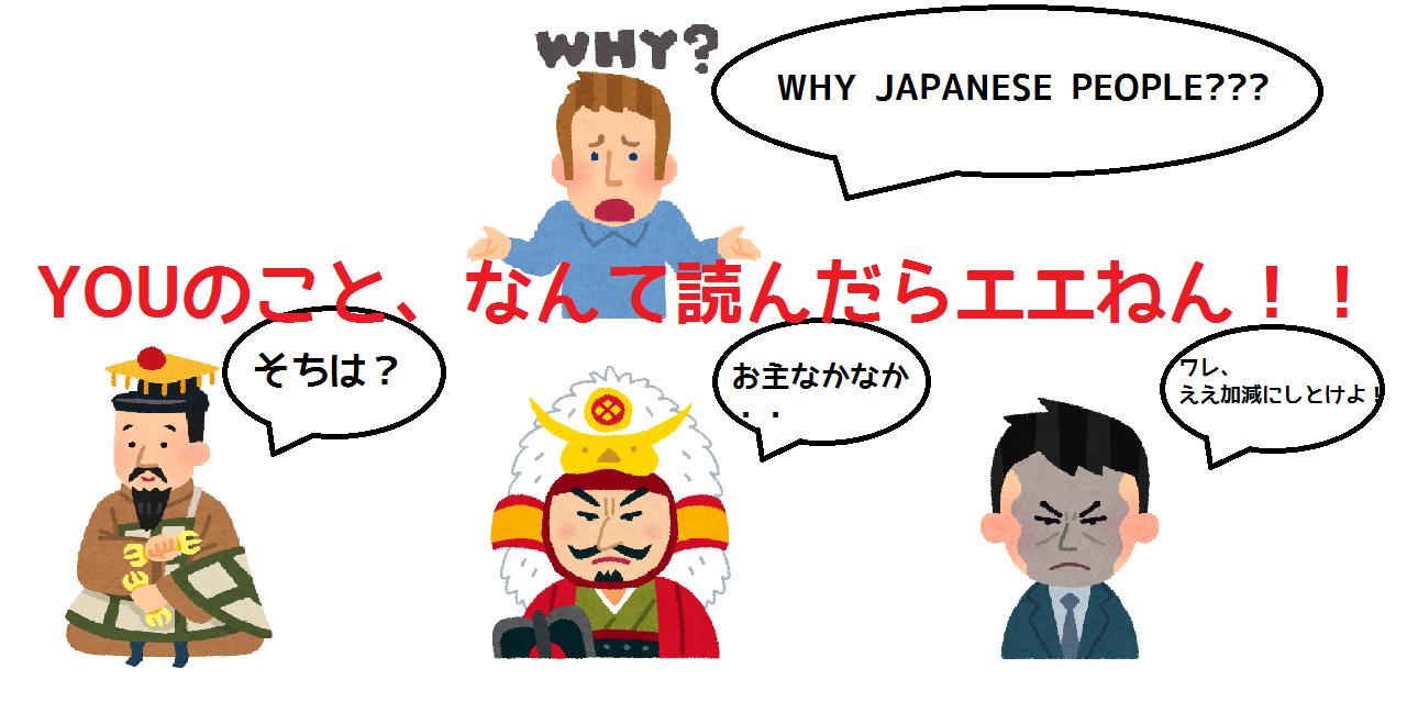 日本語二人称3