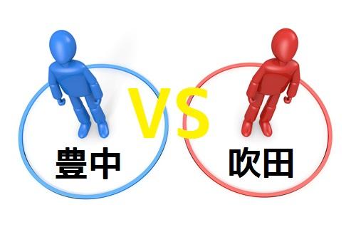 %e8%b1%8a%e4%b8%advs%e5%90%b9%e7%94%b0