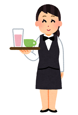 job_waitress