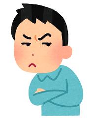 pose_ayashii_man