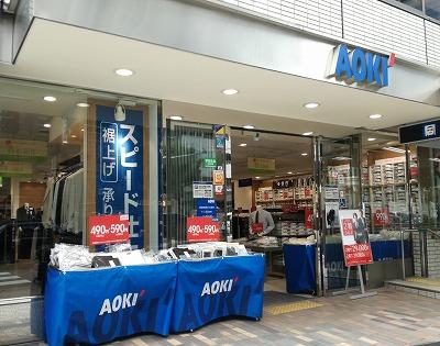 紳士服店AOKIの店舗