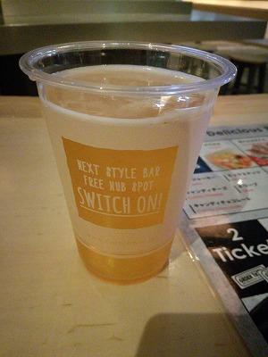 スイッチバーで注文したビール
