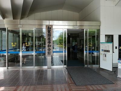 知覧特攻平和記念会館の入り口