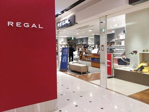 大阪・梅田のリーガルの店舗