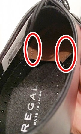 マッケイ製法で作られた靴は、中底に縫い糸がある