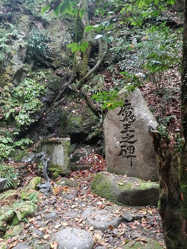 鞍馬寺の魔王の碑