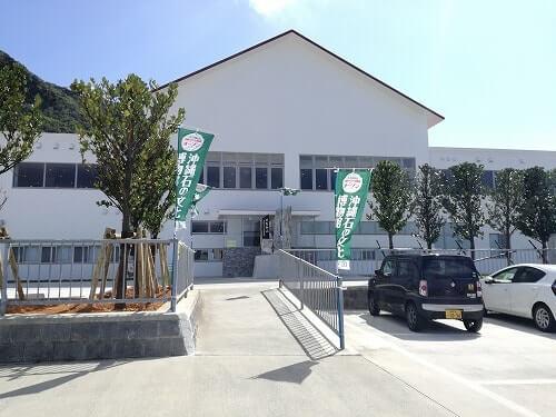 大石林山にある入り口(沖縄石の文化博物館)