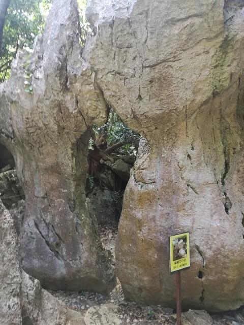 大石林山の縁結びの岩