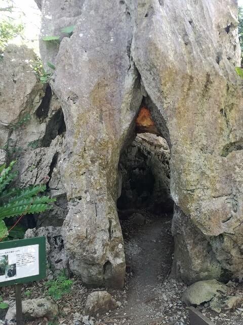 大石林山の生まれ変わりの石