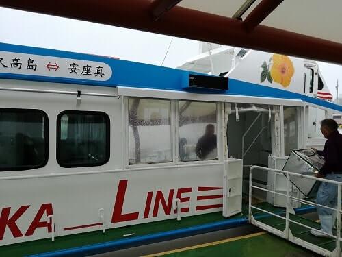 久高島へ向かうフェリー