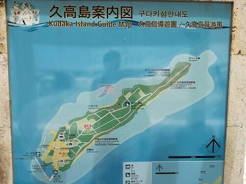 久高島の案内図