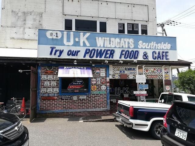 堺「UKカフェ」の外観