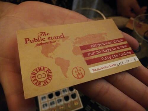 パブリックスタンドの30日パスポート
