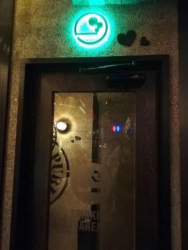 パブリックスタンドの喫煙室