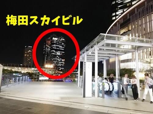 JR大阪駅前から梅田スカイビルを眺める