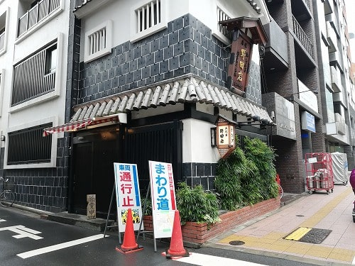 赤羽橋・野田岩本店の外観